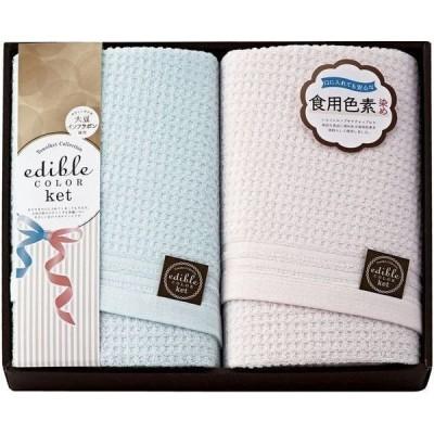 内祝い 内祝 お返し 寝具 シングル ギフト タオルケット 2P セット 詰合せ SEK75160 (8)