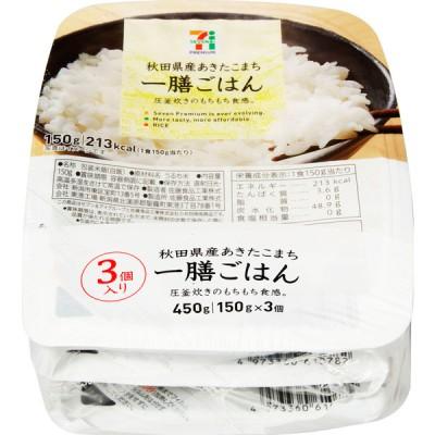 佐藤食品工業 セブンプレミアム 秋田県産あきたこまち 一膳ごはん 150g×3個パック
