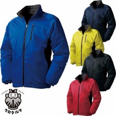 防寒ジャンパー クロダルマ ボンディングパーカー 54235 作業着 防寒 作業服