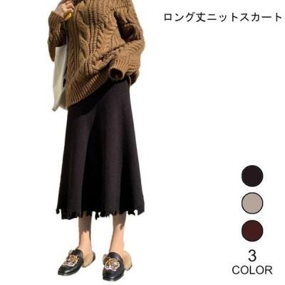 ロングスカートニットマキシスカートタッセルニットスカートAラインスカート女性用ウエストゴムスカートレトロ優雅