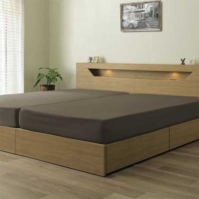 ツインベッド 収納付きベッド コンセント付き シングル+シングル 照明付き ベッドフレーム 宮付き 北欧 モダン シンプル