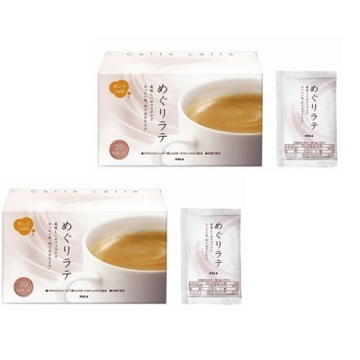 2個セットPOLA ポーラ キレイCAFE めぐりラテ 8g×30袋 ×2セット 粉末 砂糖不使用 国内正規品 サプリメント 美容サプリ ポーラ化粧品