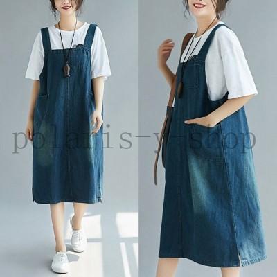 デニムワンピースレディースロングワンピースサロペットロング丈おしゃれお呼ばれポケット付き夏通販ジャンパースカート