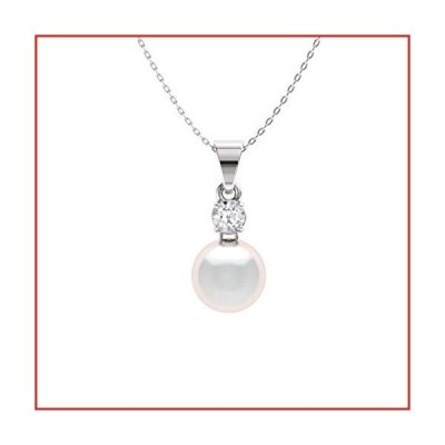 Diamondere Natural and Certified White Pearl and Diamond Petite Necklace in 14k White Gold | 3.09 Carat Pendant with Silver Chain【並行