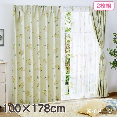 ポムポムプリン 2級遮光カーテン2枚組 100×178cm