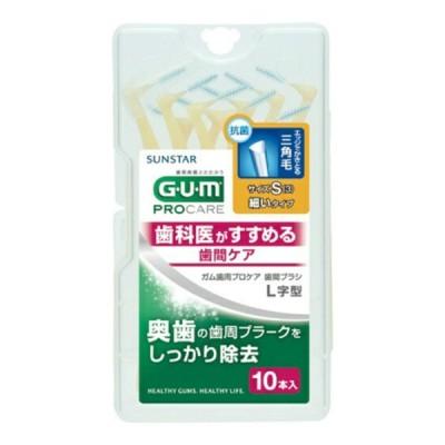 【メール便送料無料】 サンスター GUM ガム 歯間ブラシ L字型 サイズ3 Sサイズ 10本入 1個