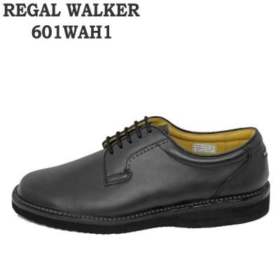 リーガル リーガルウォーカー REGAL WALKER 601WAH1 ウォーキングビジネスシューズ