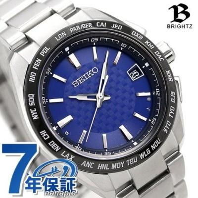 セイコー ブライツ チタン 日本製 電波ソーラー メンズ 腕時計 SAGZ089 SEIKO BRIGHTZ ビジネスアスリート
