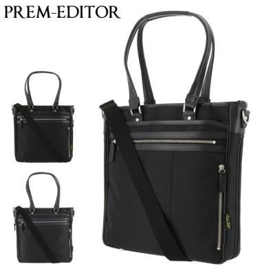プレムエディター ビジネスバッグ 2WAY 縦型 A4 ビートテックスツイル メンズ 02789 日本製 PREM-EDITOR | ブリーフケース 撥水 軽量 エキスパンダブル