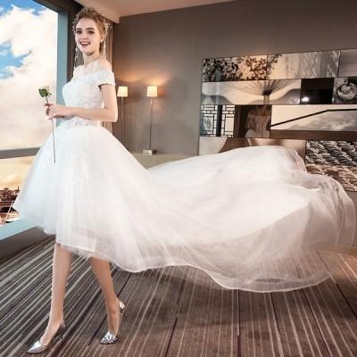 ウエディングドレス トレーンドレス 前ミニ ウェディングドレス エンパイア 安い 結婚式 ロングドレス 花嫁 二次会 パーティードレス wedding dress