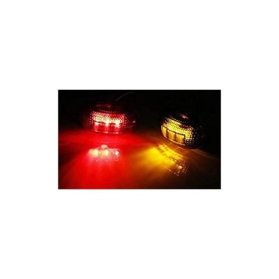 iJDMTOY Smoked Lens Amber/Red LED Rear Bed Side Marker Lights Set For