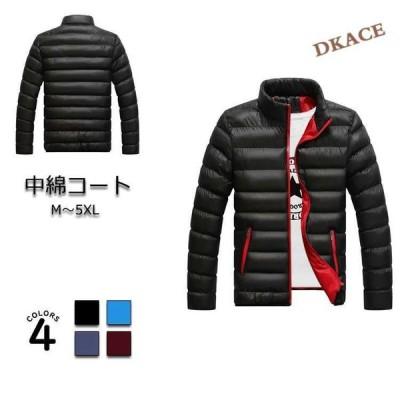中綿コート コート メンズ 冬物 カジュアル ファッション ジャケット トップス アウター M〜5XL