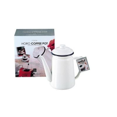 パール金属 フェスカ ホーローコーヒーポット1.1l(ホワイト)