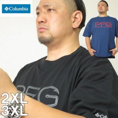 大きいサイズ メンズ Columbia(コロンビア)PFGフック 半袖Tシャツ(当店在庫分) 2XL