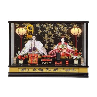 雛人形 No.306-49 ガラスケース入り 親王飾り コードレスぼんぼり 黒