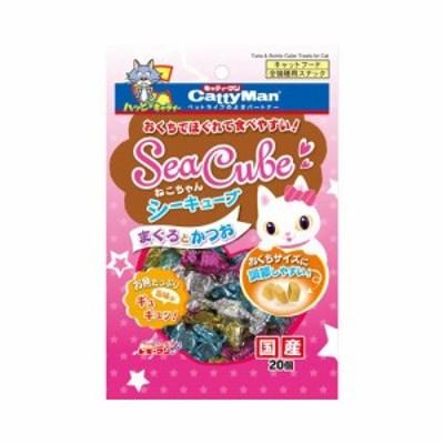 キャティーマン 猫用おやつ ねこちゃんシーキューブ まぐろとかつお 20個 キャットフード 猫 ネコ ねこ キャット cat ニャンちゃん