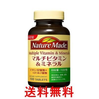 送料無料 大塚製薬 ネイチャーメイド マルチビタミン&ミネラル 100粒 単品
