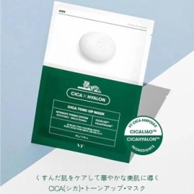 【即日発送】VT COSMETICS シカ×ヒアルロン シカトーンアップマスク 6枚セット 韓国コスメ フェイスケア スキンケア フェイスパック ハ