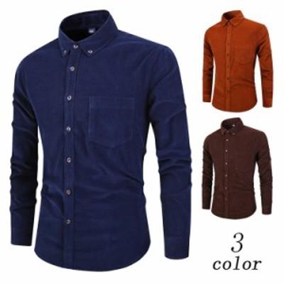 送料無料 yシャツ メンズ 長袖シャツ ビジネスシャツ ボタンダウン ワイシャツ カジュアル オックスフォード 無地 春物 秋服 冬 かっこい