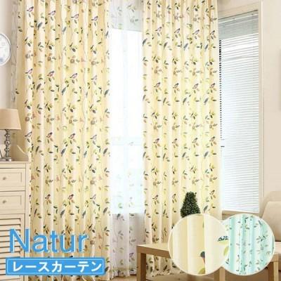 カーテン レースカーテン 花柄 植物柄 鳥 オーダーカーテン 北欧 かわいい おしゃれ エレガント 両開き2枚セット 子供部屋 幅60cm〜150cm 丈60cm〜260cm