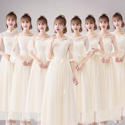 ロングドレス 演奏会 パーティードレス 結婚式 ドレス ウェディングドレス 花嫁の介添え パーティドレス ロング 二次会 ドレス お呼ばれ ピアノ
