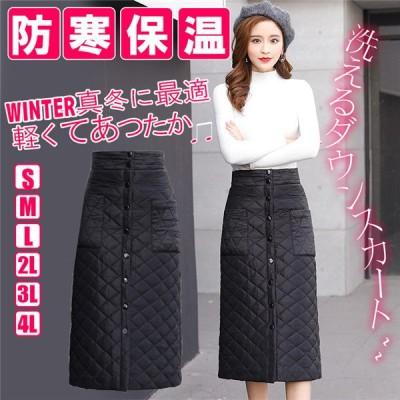スカート ロング マキシスカート 中綿ダウンスカート キルティング 巻きスカート ひざ掛け 綿入れ レディース