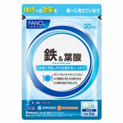 ファンケル FANCL 鉄&葉酸 約30日分(60粒)【RH】