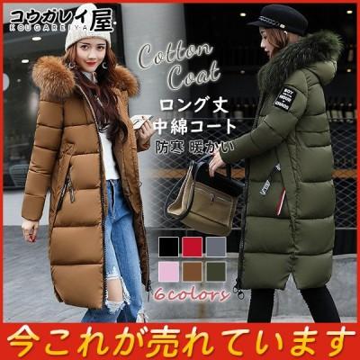ダウンコート レディース 中綿コート ロング アウター ダウンジャケット フード付き 防寒 暖かい 着痩せ 大きいサイズ 体型カバー 大人 カジュアル