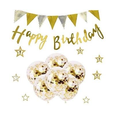 誕生日 飾り付け Babiejoy(15点セット)ガーランド バースデー 飾り セット かざりつけ 一歳 ゴールデン