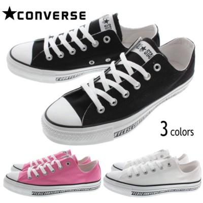 コンバース CONVERSE スニーカー オールスター ロゴライン オックス ALL STAR LOGOLINE OX ブラック(1SC077) ピンク(1SC078) ホワイト(1SC079)
