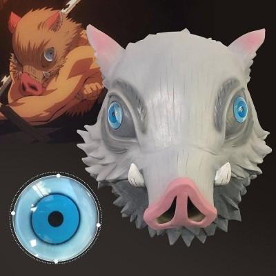鬼滅の刃 嘴平伊之助(はしびら いのすけ)キャラクター コスプレ仮面マスク 大人用 ラテックスマスク 猪の被り物 きめつのやいばマスク 道具 仮装