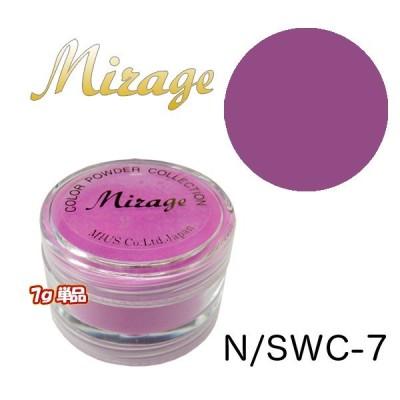 ミラージュN/SWC-7 7g単品