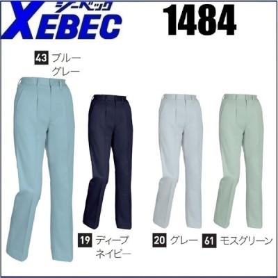 レディスワンタックスラックス 1484 ジーベック XEBEC 秋冬 7号(S)〜19号(5L) 帯電防止素材 撥水加工 帯電防止素材 (すそ直しできます)