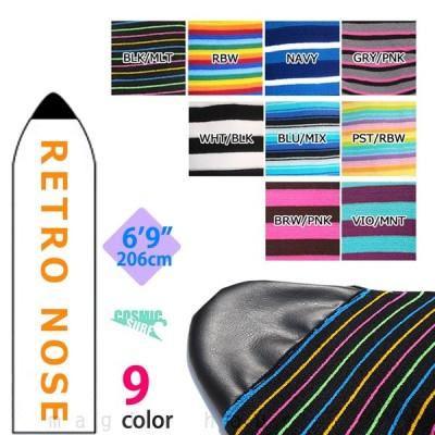 """サーフボード ケース ニットケース レトロボード RETRO NOSE用 6'9"""" フィート サーフィン ボード ケース RETRONOSE2-69"""