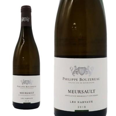 ムルソー レ・ナルヴォー 2018年 シャトー・ド・シトー 750ml フランス ブルゴーニュ 白ワイン