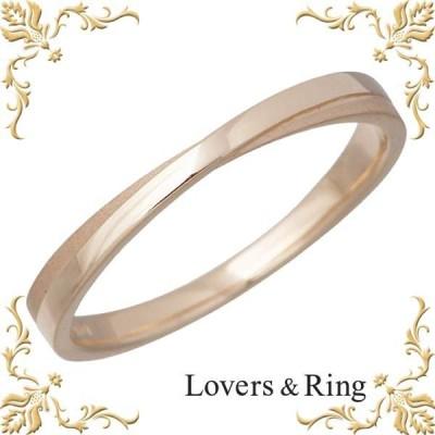 ラバーズリング Lovers & Ring K10 ピンクゴールド リング 指輪