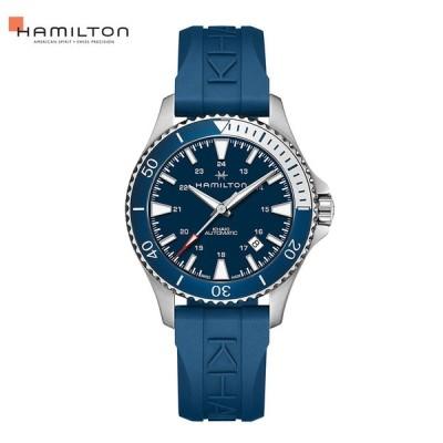 正規品 自動巻 ハミルトン HAMILTON 腕時計 メンズ カーキ ネイビー スキューバ オート H82345341
