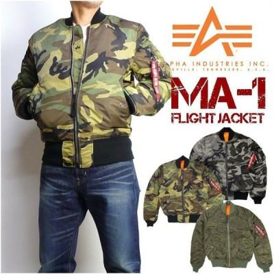 ALPHA アルファ メンズ MA-1 フライトジャケット MA1 カモフラージュ TIGHT JACKET 20004 セール