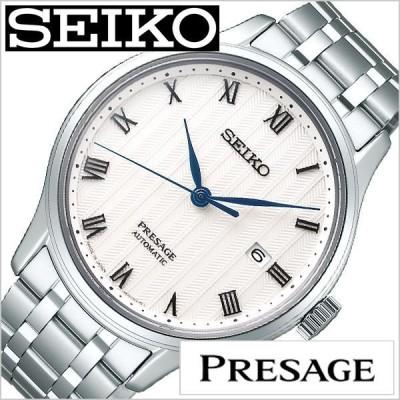 セイコー プレザージュ 砂紋 時計 SEIKO PRESAGE 腕時計 メンズ ホワイト SARY097 正規品 ブランド ラウンド 機械式 メカ メカニカル こだわり ジャパン