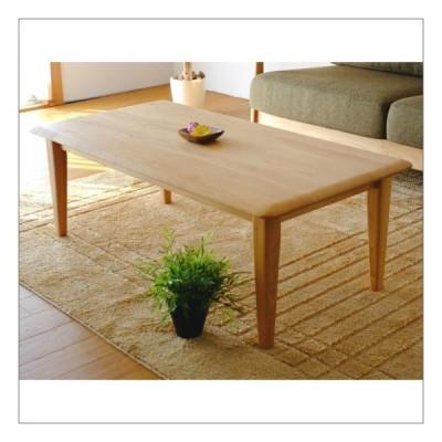 アルダー材 センターテーブル 幅100cm 天然木 木製 無垢 アルダー ウッド ローテーブル リビングテーブル 100 アジアン お洒落 北欧 パソコンデスク