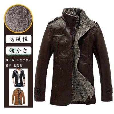 革ジャケット PU 大きいサイズ 無地 ジャンパー 20代 春秋冬 メンズ 30代 アウトドア 新作 40代 裏起毛