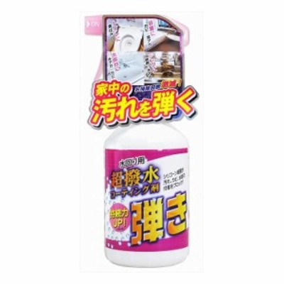 友和 Tipo's超発水剤 弾き!!500ml(代引不可)