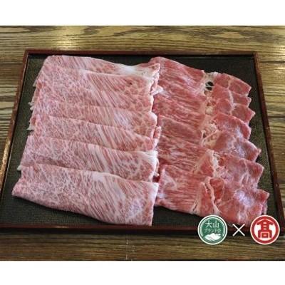 100-C11 はなふさプレミアム鳥取和牛すき焼きセット(大山ブランド会)