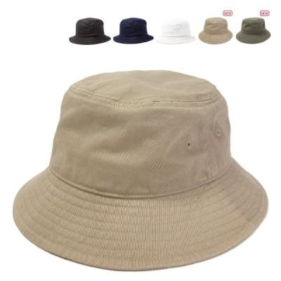 バケットハット(無地)Cotton Boonie Hat バケツ レディース メンズ フリーサイズ サファリハット