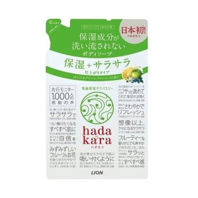 [ライオン]hadakara ハダカラ ボディソープ サラサラタイプ グリーンシトラスの香り 詰替え 340ml