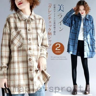 ロングシャツグレンチェック綿100%レディーススリットゆったり大きいサイズ長袖カジュアルコットン厚手秋冬トップス