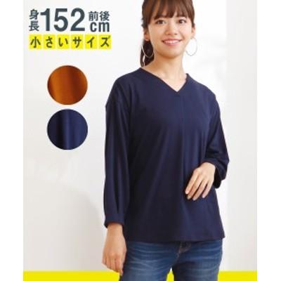 Tシャツ カットソー 小さいサイズ レディース 9分袖前タック Vネック トップス  ネイビー/茶系 P1/P2 ニッセン