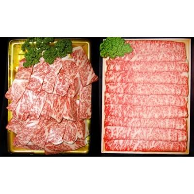 岡山県産黒毛和牛[備中牛]ロース焼肉600g、うす切り580g