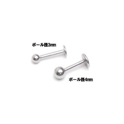 HSP ラブレット スタッド 16G ボール 径 3mm 軸長 4mm ボディ ピアス 316L サージカル ステンレス メンズ レディース