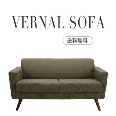 バーナル ソファ グリーン 二人がけ 2P 肘付き ナチュラル シンプル おしゃれ 椅子 アームソファ インテリア 直送